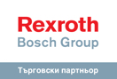 Bosch Rexroth Sales Partner